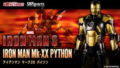 http://v1.igetweb.com/www/watashitoys/catalog/p_2031704.jpg