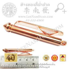 https://v1.igetweb.com/www/leenumhuad/catalog/p_1345482.jpg