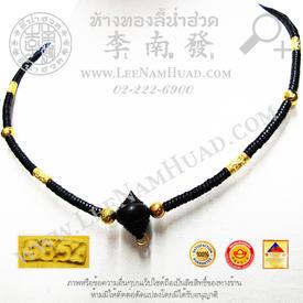 https://v1.igetweb.com/www/leenumhuad/catalog/e_943419.jpg