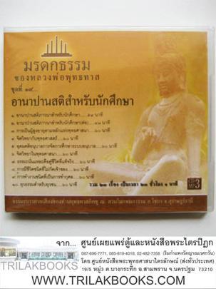 http://www.igetweb.com/www/triluk/catalog/p_1038561.jpg