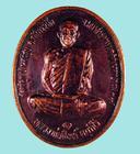 เหรียญหลวงพ่อสิงห์ วัดศรีสุข อ.กันทรวิชัย จ.มหาสารคาม ปี๓๙