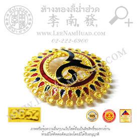 https://v1.igetweb.com/www/leenumhuad/catalog/e_1408925.jpg