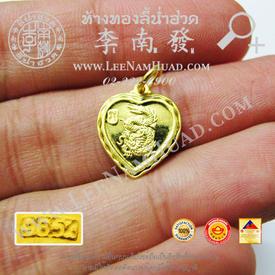 https://v1.igetweb.com/www/leenumhuad/catalog/e_1504225.jpg