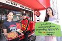 AIS จับมือ Pizza Hut เสิร์ฟสิทธิพิเศษ ให้ลูกค้าซื้อชุดคู่คุ้ม (พิซซ่า และ