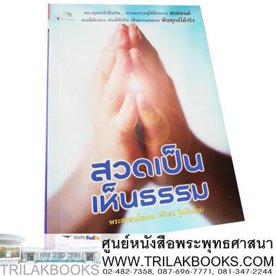 http://www.igetweb.com/www/triluk/catalog/p_869221.jpg