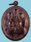 เหรียญรุ่น๑ ๕พระอริยเจ้า สำนักสงฆ์ปัญจบูรพาจารย์ ปี๕๔