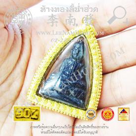 https://v1.igetweb.com/www/leenumhuad/catalog/e_1455959.jpg