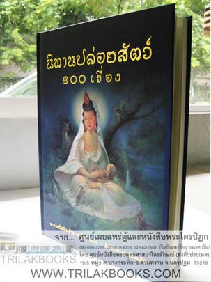 http://v1.igetweb.com/www/triluk/catalog/e_749276.jpg