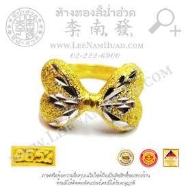 https://v1.igetweb.com/www/leenumhuad/catalog/e_1305669.jpg