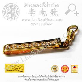https://v1.igetweb.com/www/leenumhuad/catalog/p_1968582.jpg