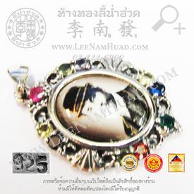 https://v1.igetweb.com/www/leenumhuad/catalog/e_1050288.jpg