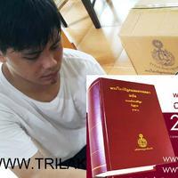 ขณะนี้�   ศูนย์เผยแพร่พระไตรปิฎก และ หนังสือพระพุทธศาสนา ไตรลักษณ์   กำลังดำเนินการจัดพิมพ์ รายชื่อ ผู้ร่วม ถวายหนังสือ และ   เตรียมจัดส่ง หนังสือพระไตรปิฎกภาษาไทย พร้อม อรรถกถาแปล   เพื่อดำเนินการจัดส่ง ต่อไป