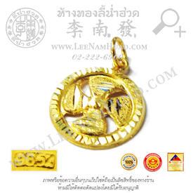 https://v1.igetweb.com/www/leenumhuad/catalog/e_1426830.jpg