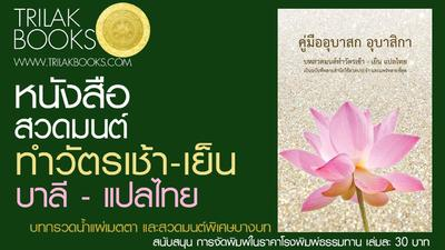 http://www.igetweb.com/www/triluk/catalog/e_1521294.jpg
