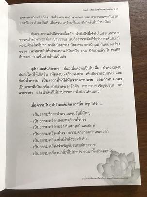 https://v1.igetweb.com/www/triluk/catalog/e_1599887.jpg