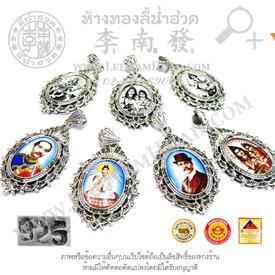 https://v1.igetweb.com/www/leenumhuad/catalog/e_1328151.jpg