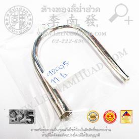 http://v1.igetweb.com/www/leenumhuad/catalog/p_1031832.jpg
