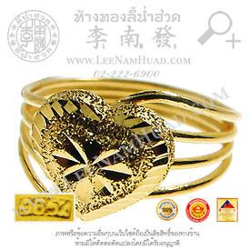 https://v1.igetweb.com/www/leenumhuad/catalog/p_1063776.jpg