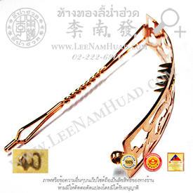 https://v1.igetweb.com/www/leenumhuad/catalog/e_1116453.jpg