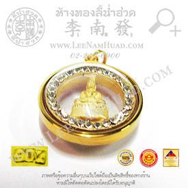 https://v1.igetweb.com/www/leenumhuad/catalog/e_1069342.jpg