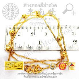 https://v1.igetweb.com/www/leenumhuad/catalog/e_1112439.jpg