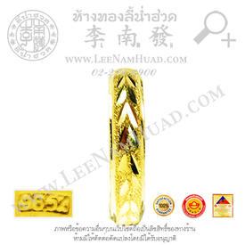 https://v1.igetweb.com/www/leenumhuad/catalog/e_1115580.jpg