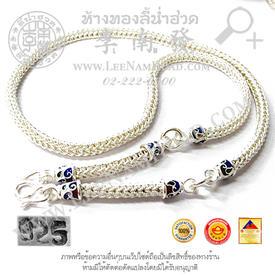 https://v1.igetweb.com/www/leenumhuad/catalog/e_1375261.jpg
