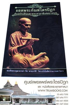 http://v1.igetweb.com/www/triluk/catalog/p_1334991.jpg