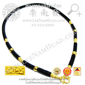 http://www.igetweb.com/www/leenumhuad/catalog/e_1101715.jpg