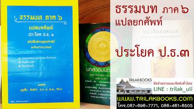 http://www.igetweb.com/www/triluk/catalog/p_1924278.jpg