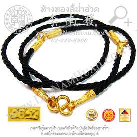 https://v1.igetweb.com/www/leenumhuad/catalog/p_1331068.jpg