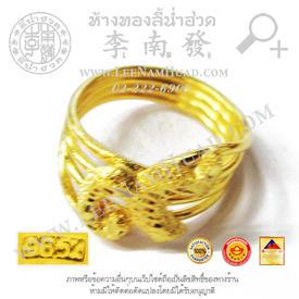 https://v1.igetweb.com/www/leenumhuad/catalog/e_1405325.jpg