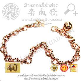 https://v1.igetweb.com/www/leenumhuad/catalog/p_1016900.jpg
