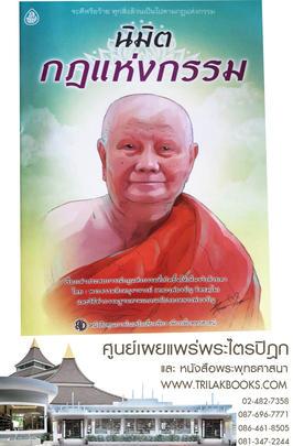 http://www.igetweb.com/www/triluk/catalog/p_1713946.jpg