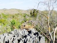เที่ยวจังหวัดแพร่ ภูเขาหินประการัง