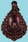 เหรียญหลวงปู่ปาน วัดบางนางเพ็ง บางบ่อ จ.สมุทรปราการ