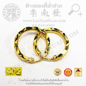 http://v1.igetweb.com/www/leenumhuad/catalog/e_1001630.jpg
