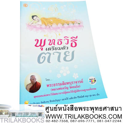 http://v1.igetweb.com/www/triluk/catalog/p_873398.jpg