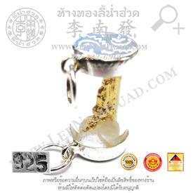 https://v1.igetweb.com/www/leenumhuad/catalog/e_1129852.jpg