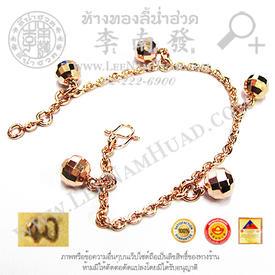https://v1.igetweb.com/www/leenumhuad/catalog/e_1193366.jpg