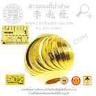 เม็ดทองตัดลายก้นหอย(ขนาด4.5มิล)(น้ำหนักโดยประมาณ0.17กรัม/เม็ด) (ทอง 90%)
