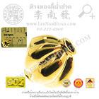 เม็ดมะยม(ขนาด8มิล)(น้ำหนักโดยประมาณ0.7กรัม/เม็ด) (ทอง 90%)