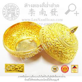 https://v1.igetweb.com/www/leenumhuad/catalog/p_1336130.jpg