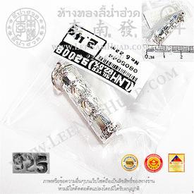 https://v1.igetweb.com/www/leenumhuad/catalog/p_1440030.jpg