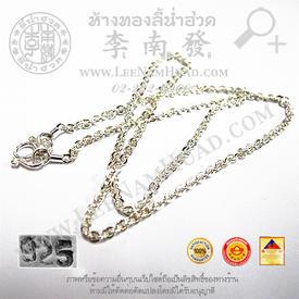 https://v1.igetweb.com/www/leenumhuad/catalog/p_1469140.jpg