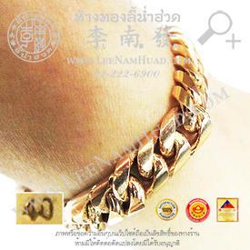 https://v1.igetweb.com/www/leenumhuad/catalog/e_1113427.jpg