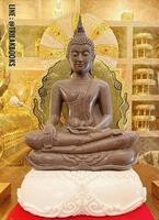 พระผู้ทรงมหากรุณา ไม่มีสิ้นสุด คือ พระปัญญาญาณ ของ พระพุทธเจ้า