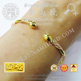 http://v1.igetweb.com/www/leenumhuad/catalog/e_1487888.jpg