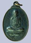 เหรียญพระครูคุณวรวัฒน์ (กลั่น) วัดอินทราวาส ปี๒๔