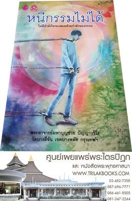 http://www.igetweb.com/www/triluk/catalog/p_1958092.jpg
